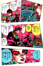 Chapter 301 Magazine Page 4.png