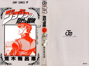 Volume 43 Book Cover.png