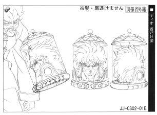 Dio anime ref (3).jpg