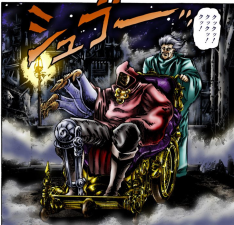 Dio wheelchair.png