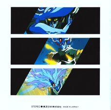 7 Booklet Back Cover.jpg