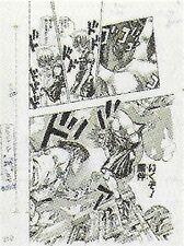Wj-1994-34-p120.jpg