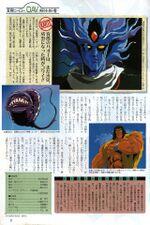 AnimeV1989Issue10-2.jpg