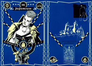 JJN 16 Box.png