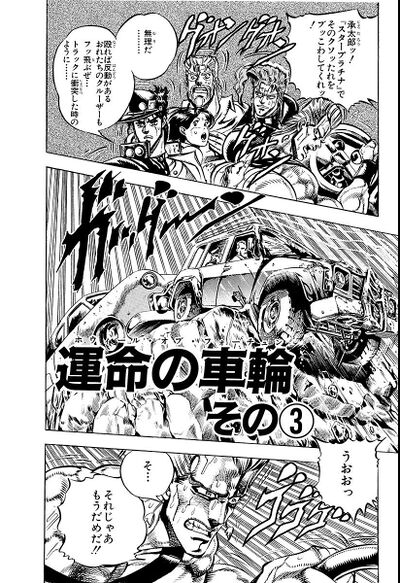 Chapter 152 Cover B Bunkoban.jpg