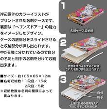 Sentinel Card Case Rohan 2.jpg