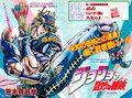 Chapter 57 Magazine cover B.jpg