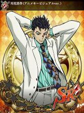 JJSS AnimeKosakuKira.jpg