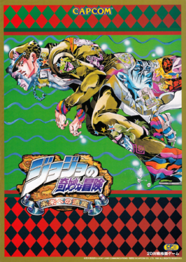 JoJoCPS3.png