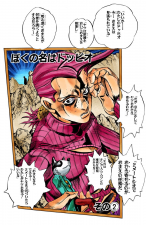 Chapter 543 Cover A.png