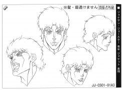 Jonathan anime ref (1).jpg