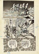 Wj-1989-14-p159.jpg