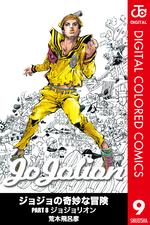 JJL Color Comics v09.png