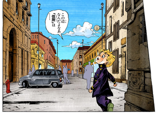 Naples streets (2).png