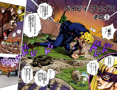 Chapter 504 Cover B.jpg