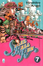Italian SBR Volume 7.jpg