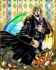 (SSR) Robert E. O. Speedwagon (Polar Star).jpg