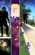 Akefu appears on wall.png