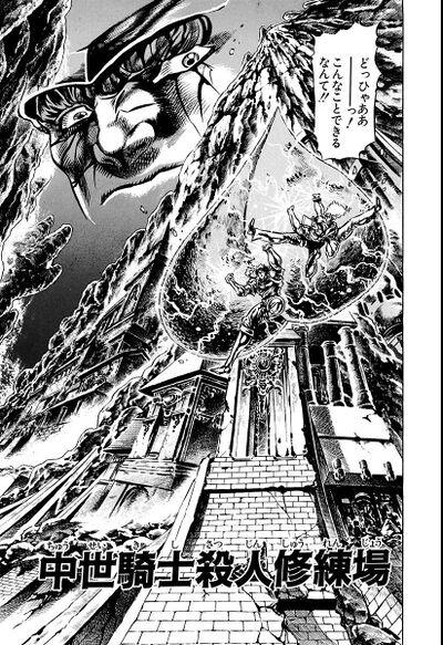 Chapter 32 Bunkoban.jpg