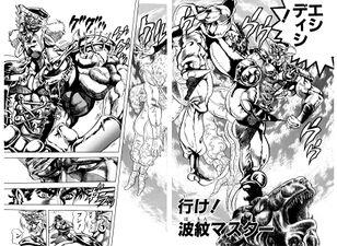 Chapter 77 Cover B Bunkoban.jpg