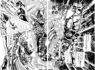 Chapter 87 Cover B Bunkoban.jpg