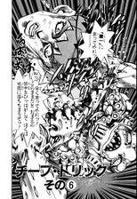 Chapter 417 Cover B Bunkoban.jpg