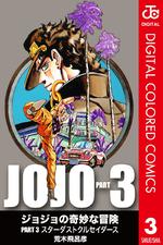 SC Color Comics v03.png