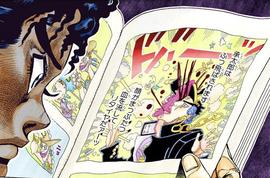 Tohth Infobox Manga.png