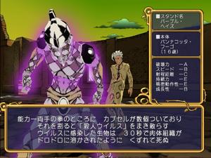 PS2 Fugo Profile.PNG