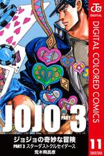 SC Color Comics v11.png