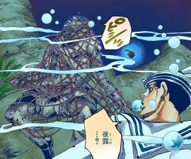 Yotsuyu death.png