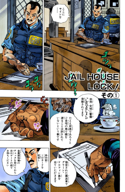 SO Chapter 96 Cover A.png