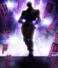 DIO Entrance.png