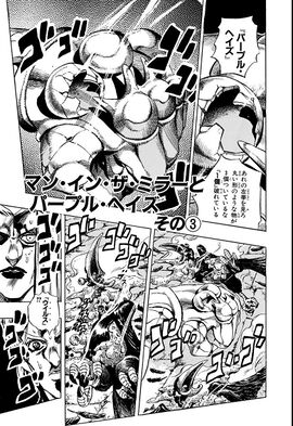 Chapter 481 Cover A Bunkoban.jpg
