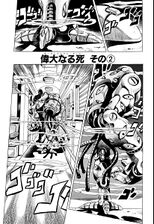 Chapter 489 Cover A Bunkoban.jpg