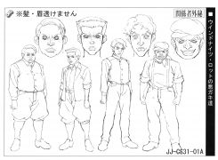 Brats anime ref.jpg