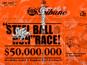 SBR Volume 15 Book Cover.png