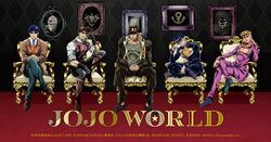 JOJO WORLD Key art.jpg