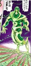 Hierophant green foot web.png