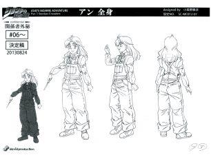Anne anime ref (1).jpg