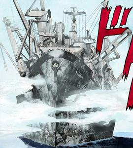 Strength Infobox Manga.png