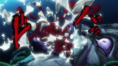 HP Rock teeth punched out.png