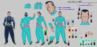 OkuyasuMorning-MSC.png