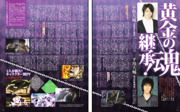 Animage May 2014 Interview.png