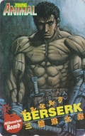 BSK Tele Card 2000 Issue 1.png