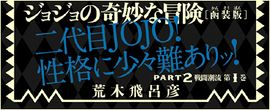 List obi4.jpg