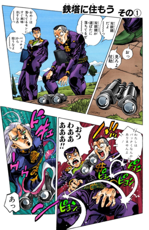 Chapter 398 Cover A.png