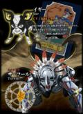 Iggy Key visual info.png