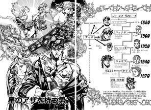 Chapter 117 Bunkoban.jpg