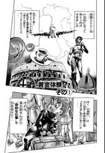 Chapter 440 Cover A Bunkoban.jpg
